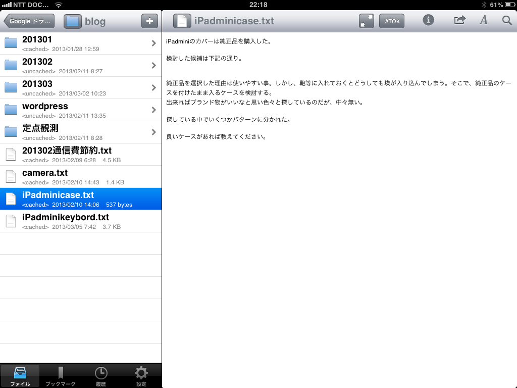textforce